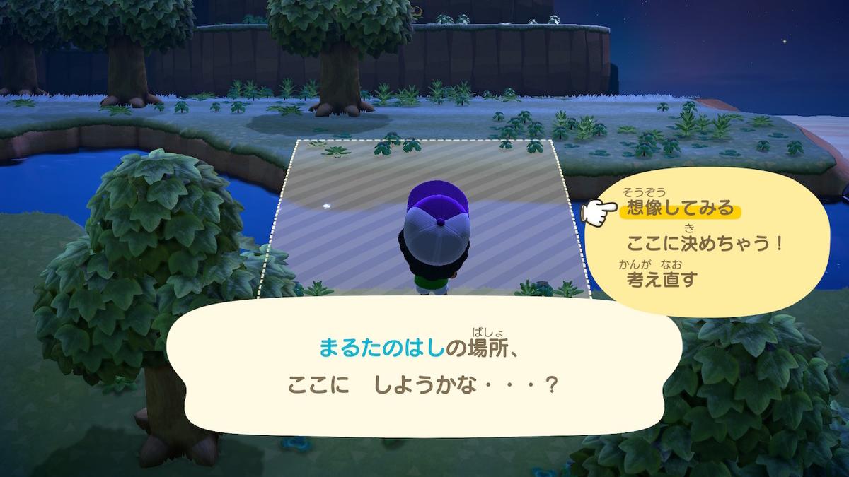 f:id:daikai6:20200326194317j:plain