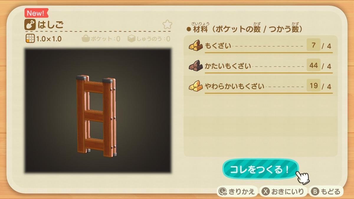 f:id:daikai6:20200326194545j:plain