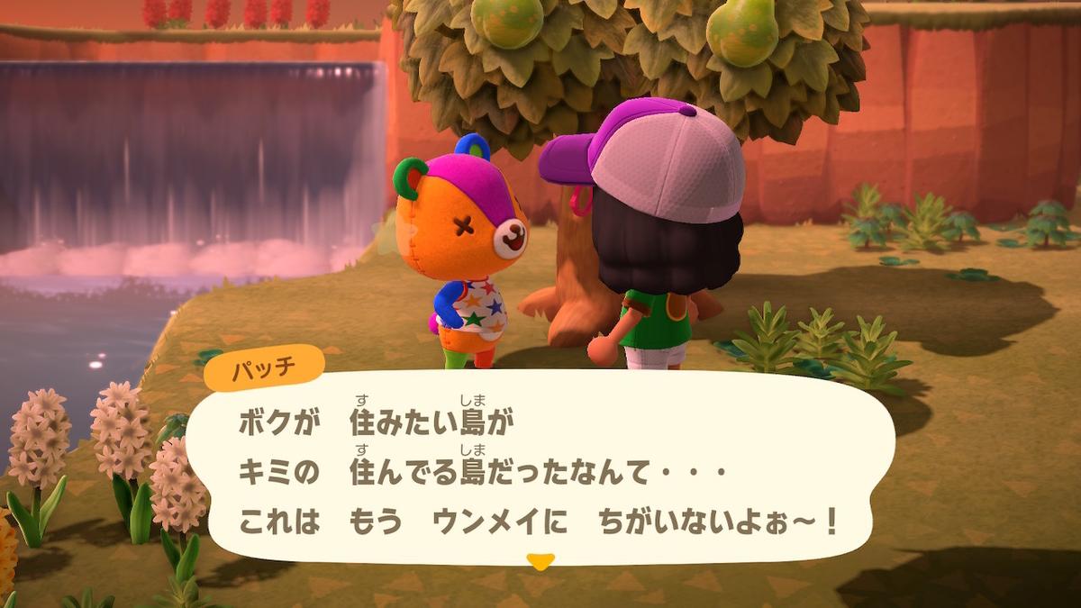 f:id:daikai6:20200326195246j:plain