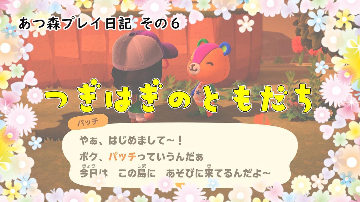 f:id:daikai6:20200326200137j:plain