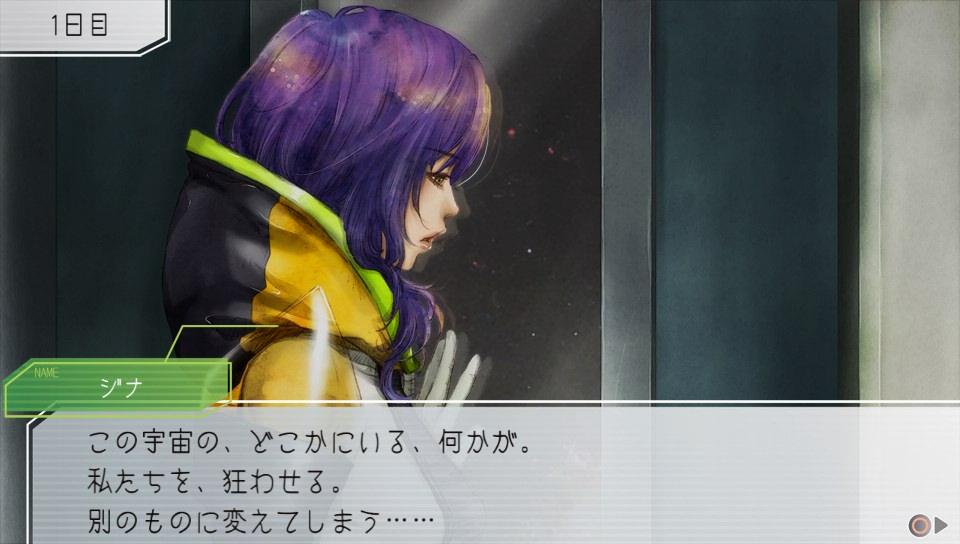 f:id:daikai6:20200327021302j:plain