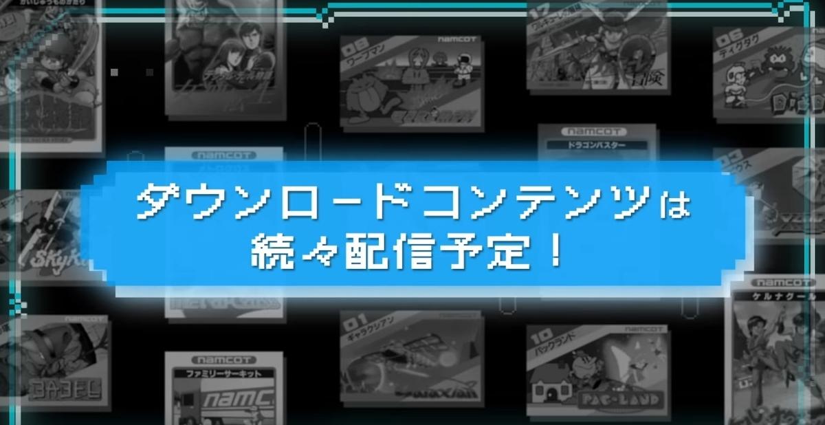 f:id:daikai6:20200327114258j:plain