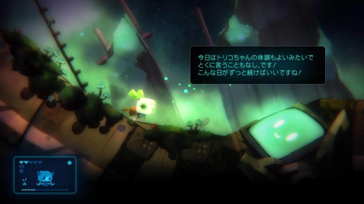 f:id:daikai6:20200328231239j:plain