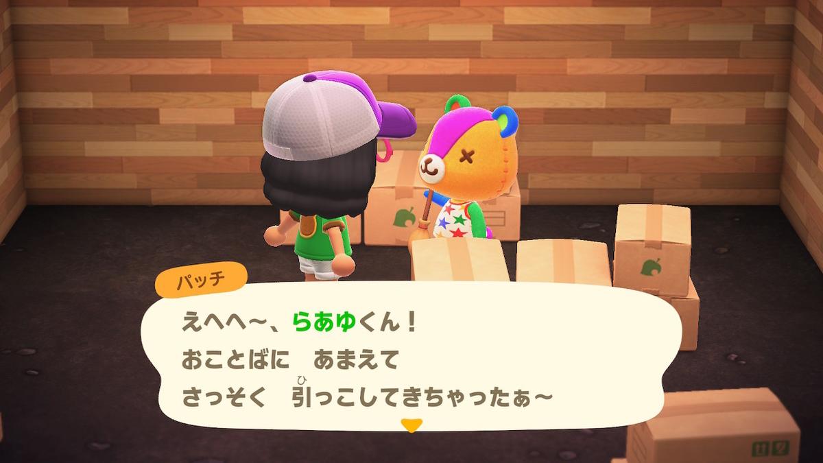 f:id:daikai6:20200329120858j:plain