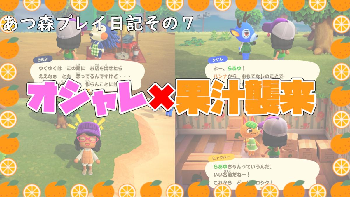 f:id:daikai6:20200329145545p:plain
