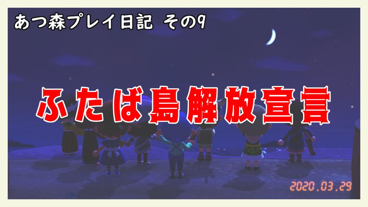 f:id:daikai6:20200331182101j:plain