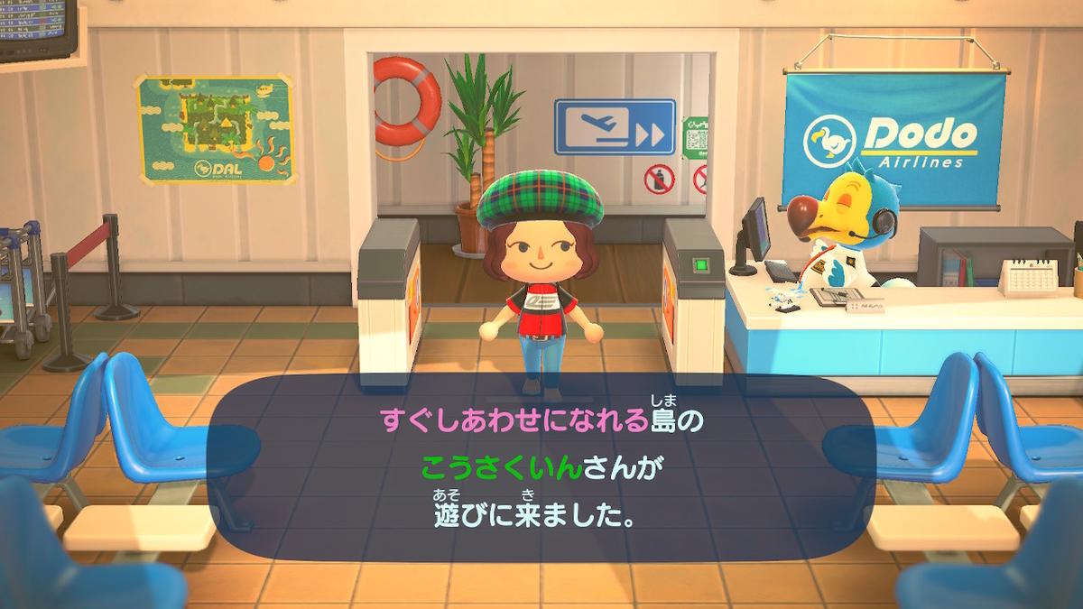 f:id:daikai6:20200401230506j:plain