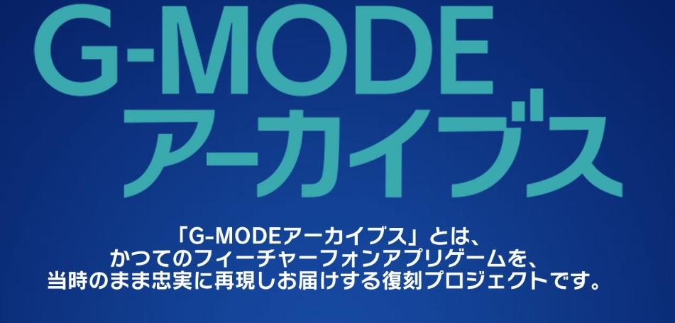 f:id:daikai6:20200402120818j:plain