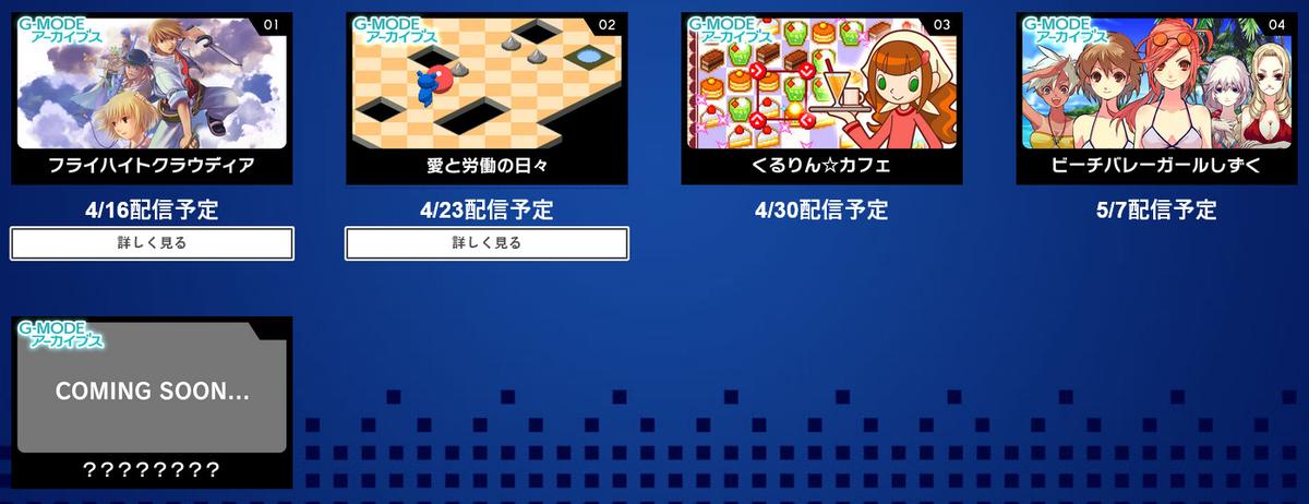 f:id:daikai6:20200402121157j:plain