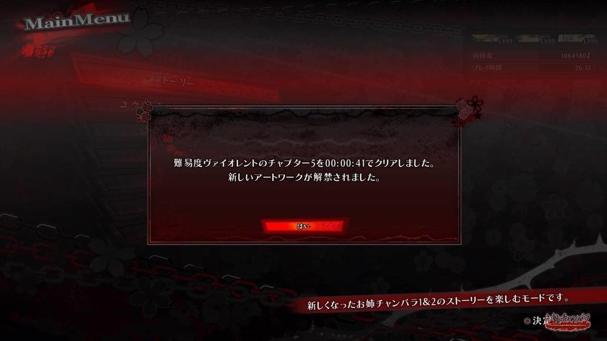 f:id:daikai6:20200402165112j:plain