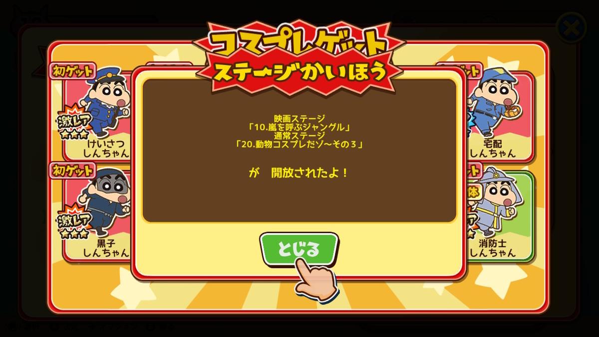 f:id:daikai6:20200402201823j:plain