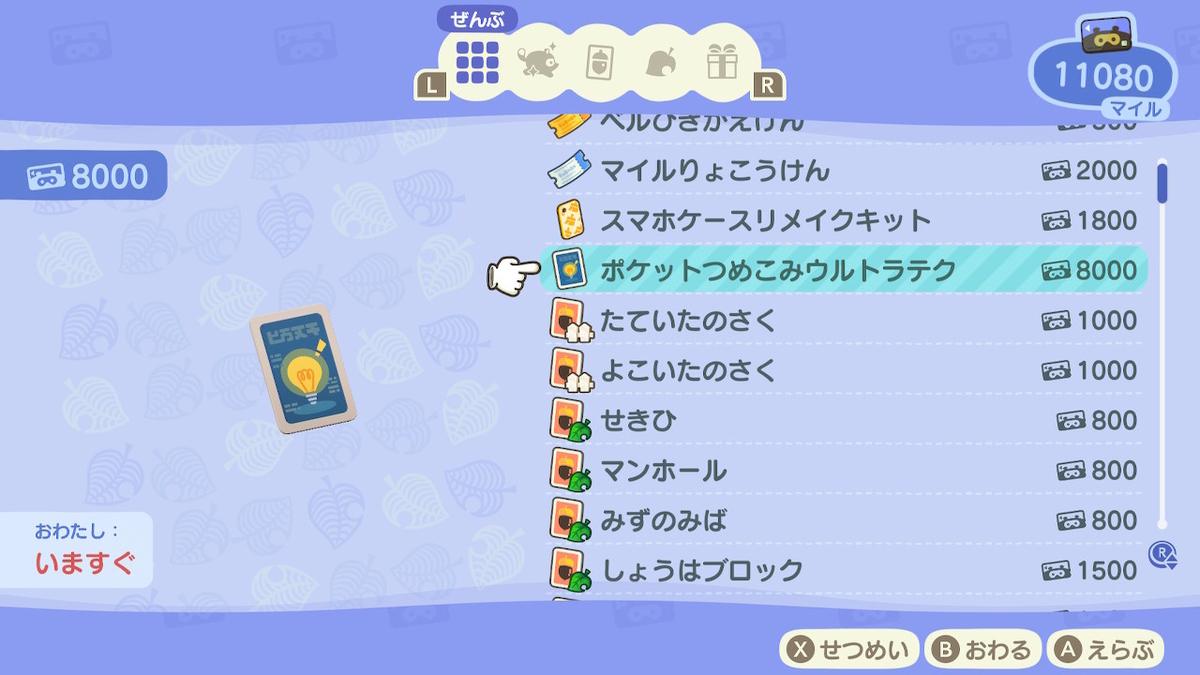 f:id:daikai6:20200403201251j:plain