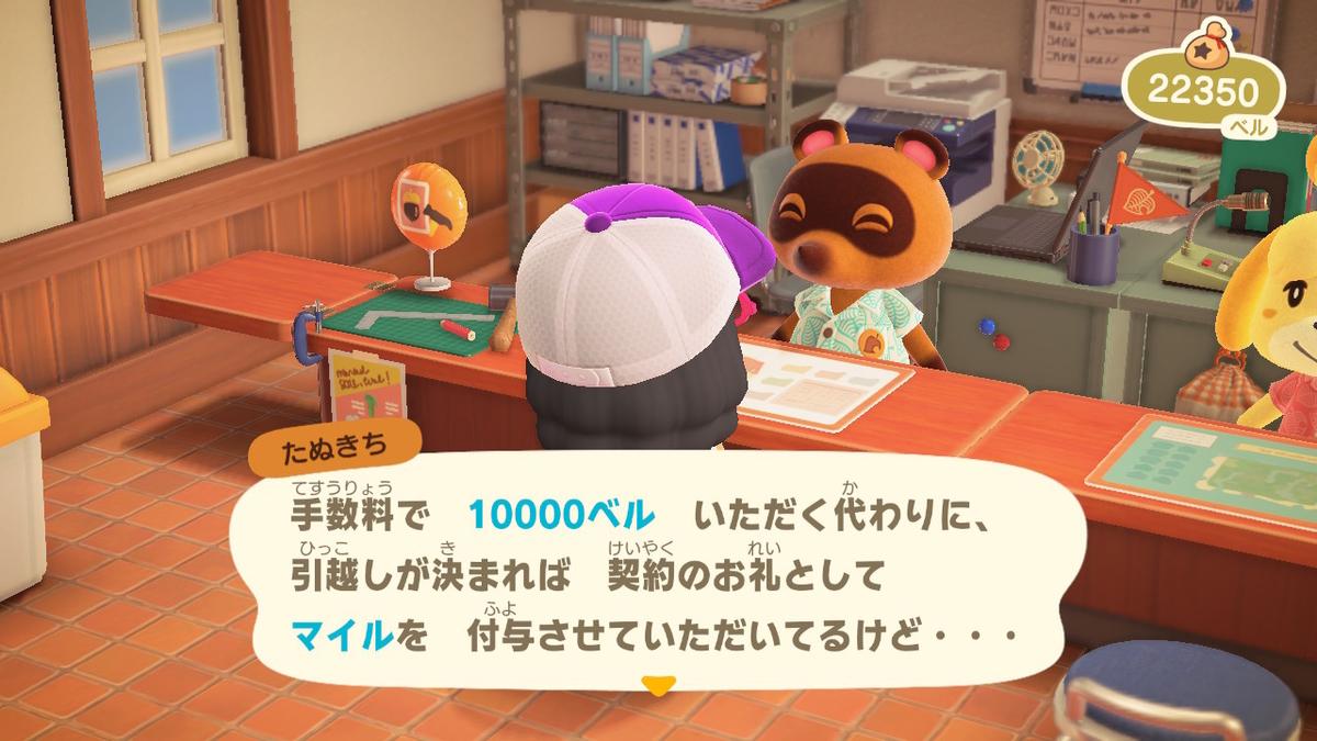 f:id:daikai6:20200406202433j:plain