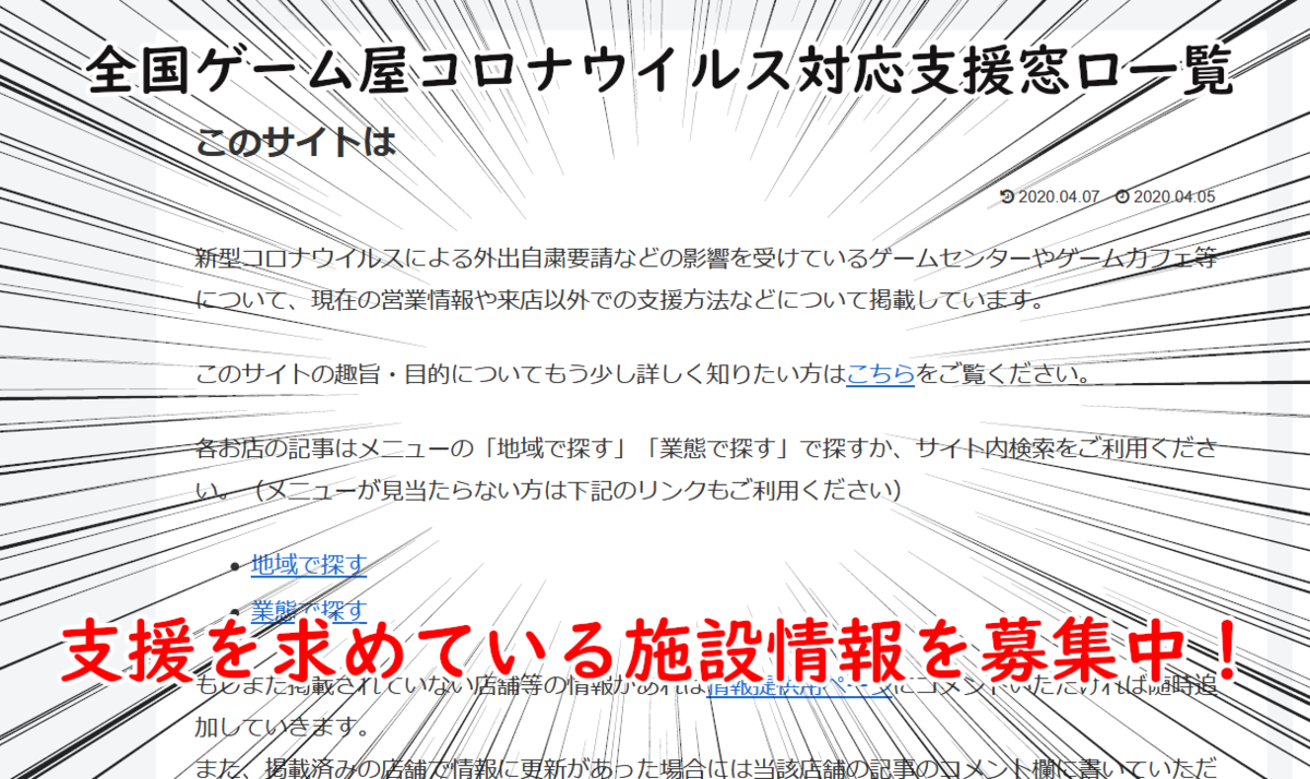 f:id:daikai6:20200407205835p:plain