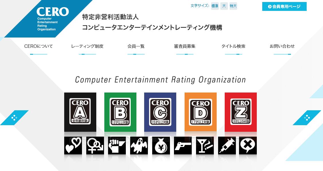 f:id:daikai6:20200407210108p:plain