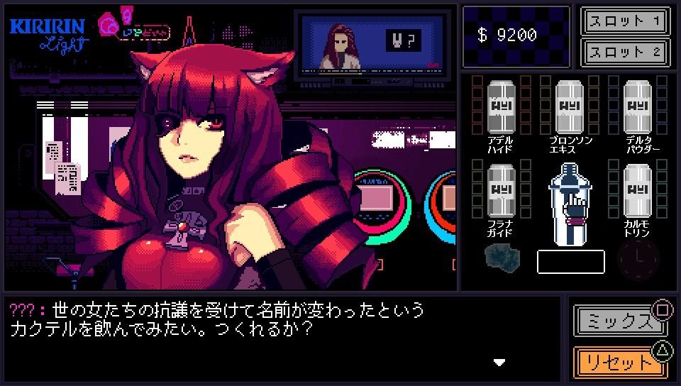 f:id:daikai6:20200408080727j:plain