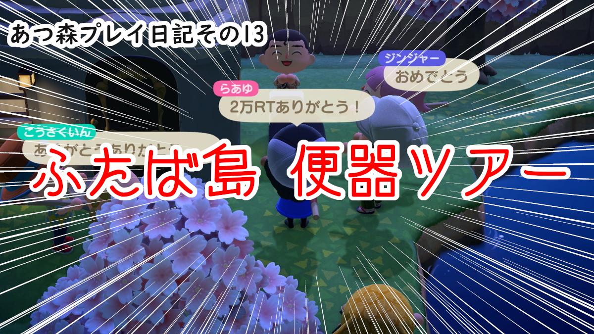 f:id:daikai6:20200408200736j:plain
