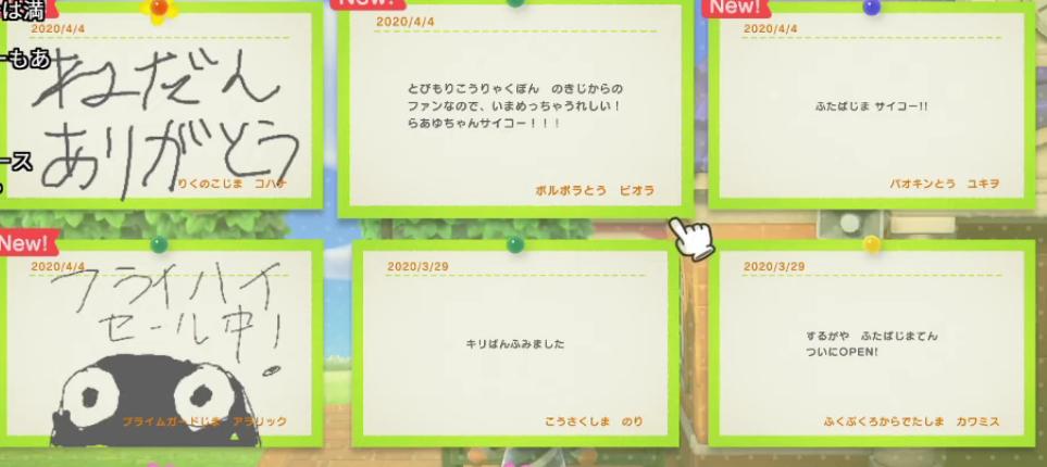 f:id:daikai6:20200408213740p:plain