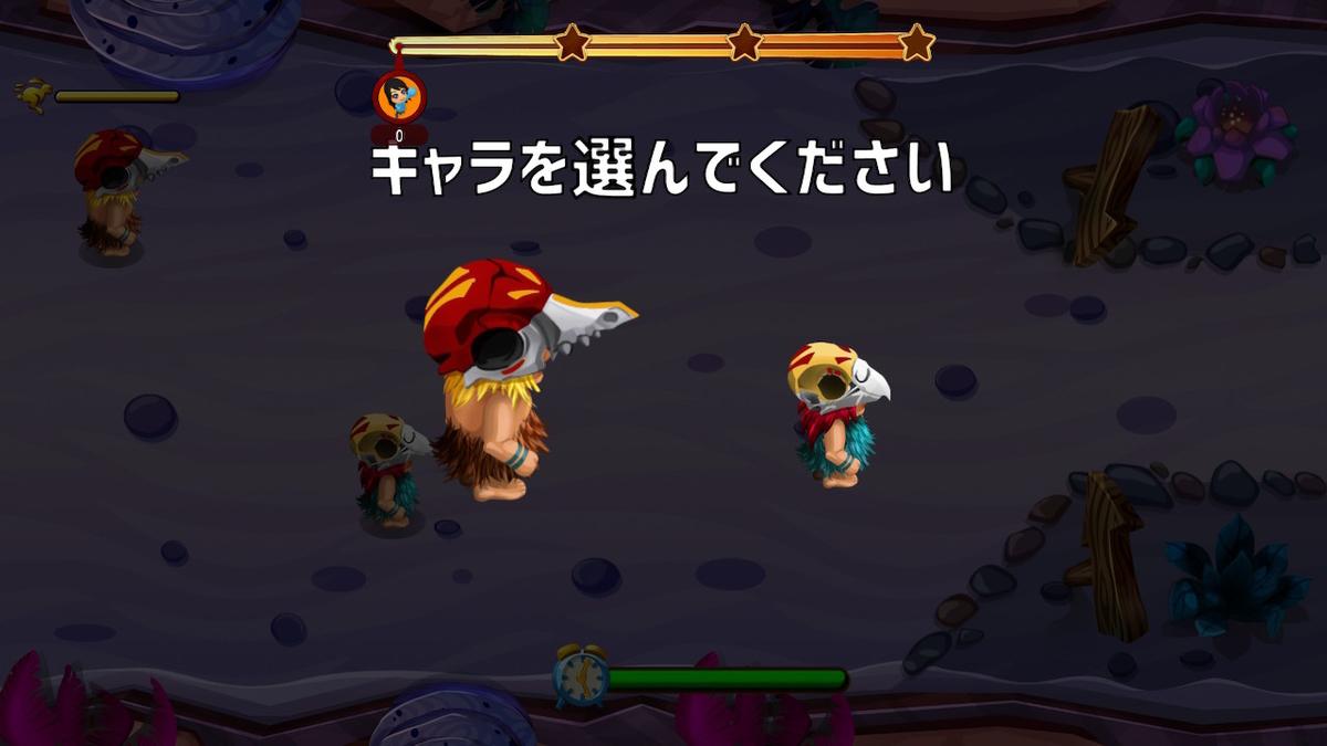 f:id:daikai6:20200410013925j:plain