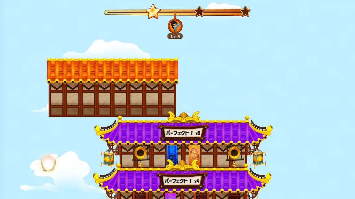 f:id:daikai6:20200410122845j:plain