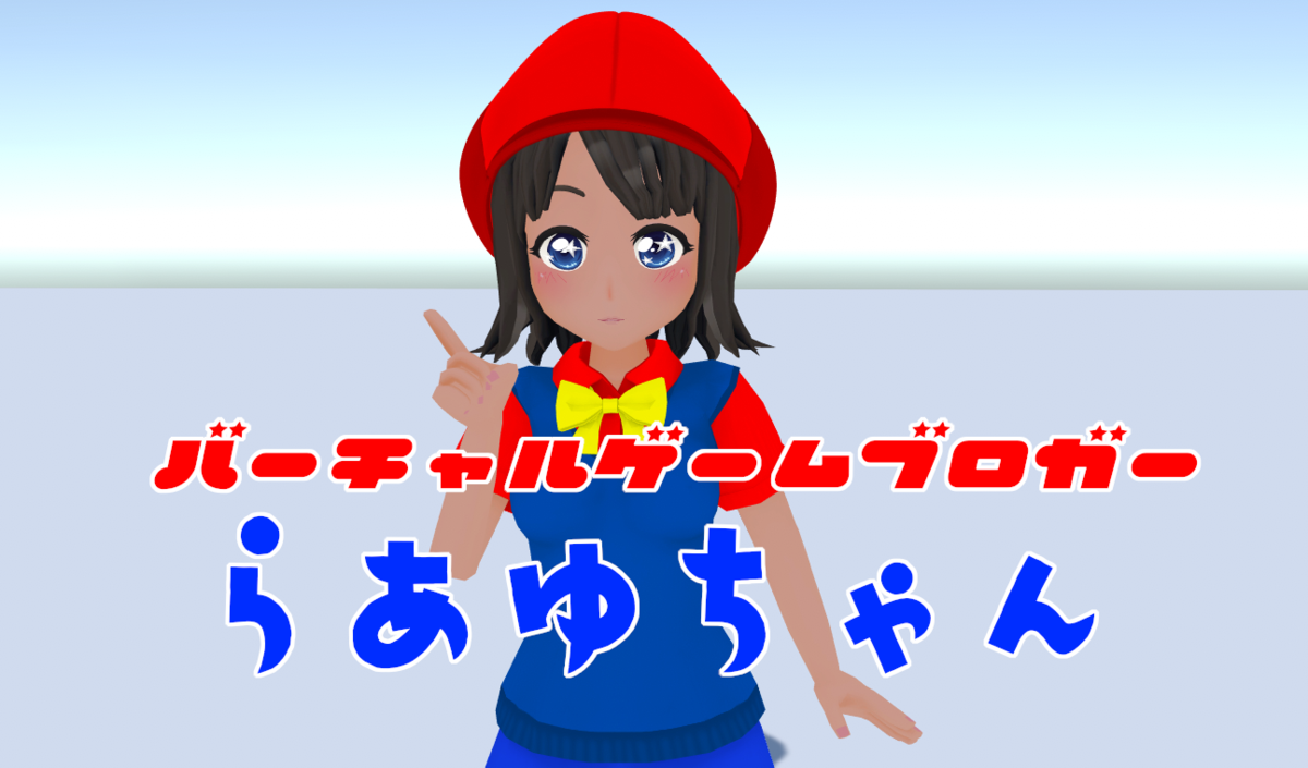 f:id:daikai6:20200410220742p:plain