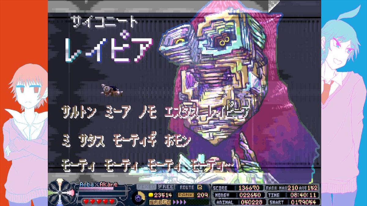 f:id:daikai6:20200410235824j:plain