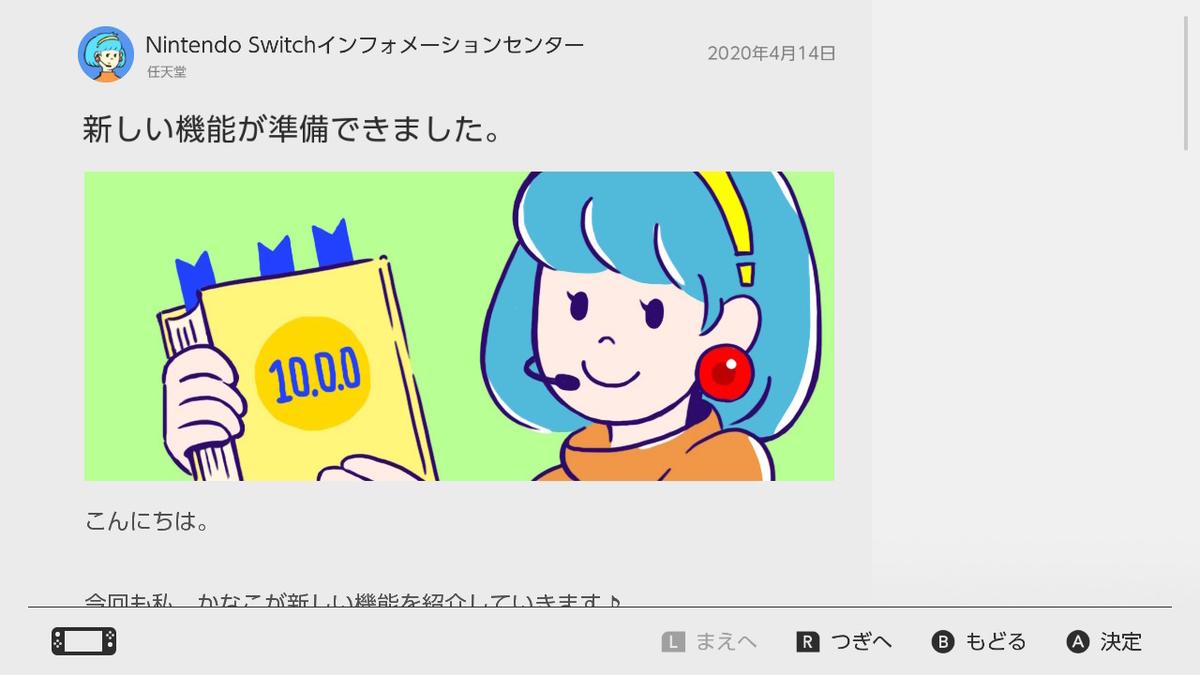 f:id:daikai6:20200414191656j:plain