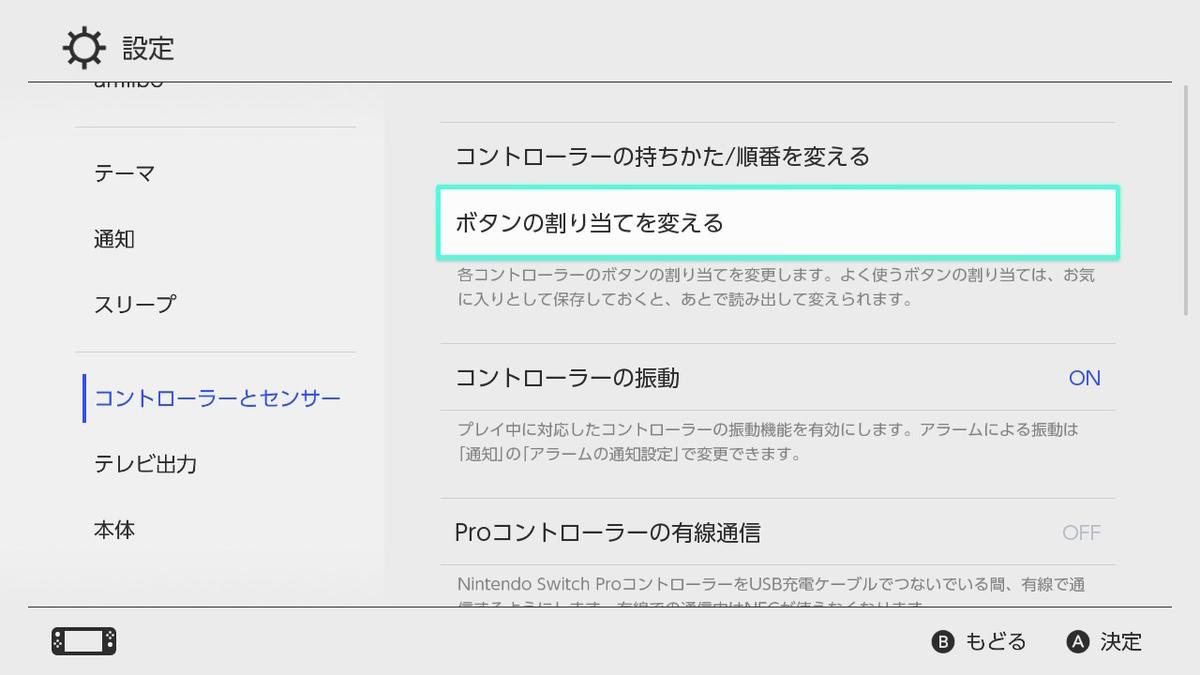 f:id:daikai6:20200414193744j:plain