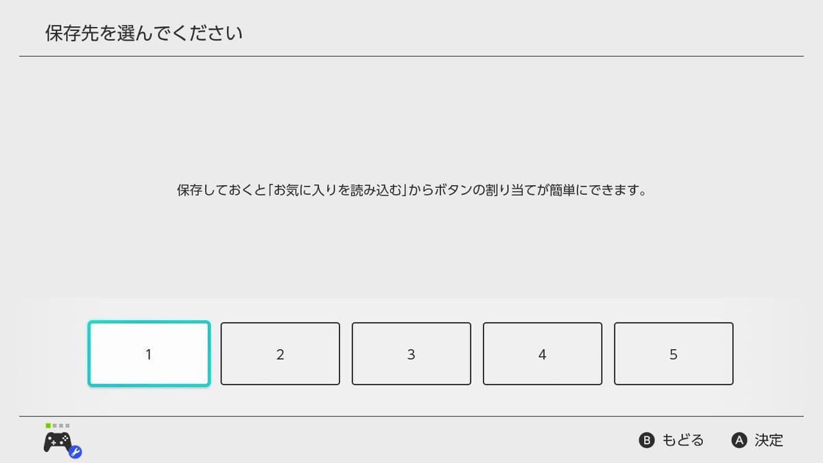 f:id:daikai6:20200414193800j:plain