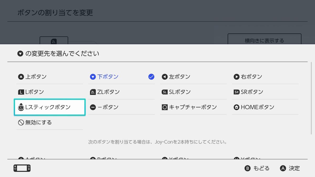 f:id:daikai6:20200414194930j:plain