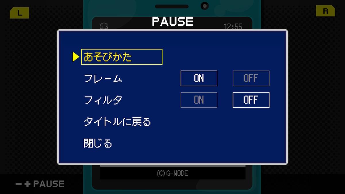 f:id:daikai6:20200416131251j:plain