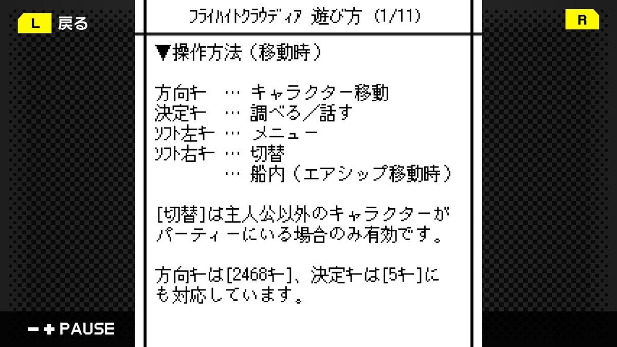 f:id:daikai6:20200416132605j:plain