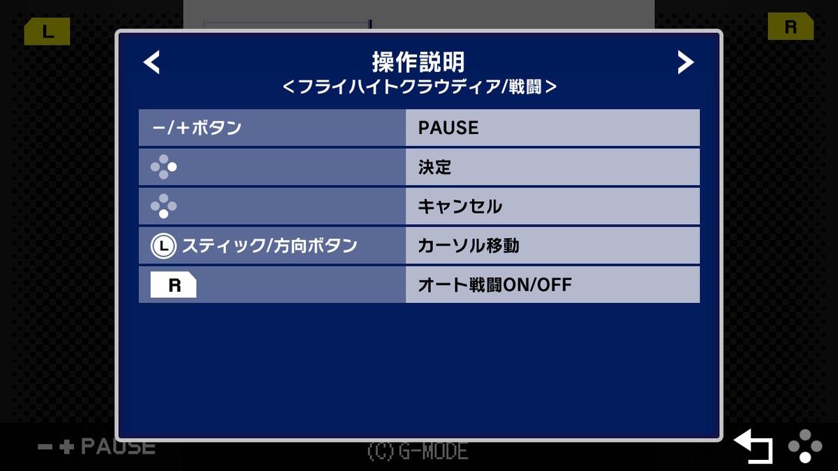f:id:daikai6:20200416132718j:plain
