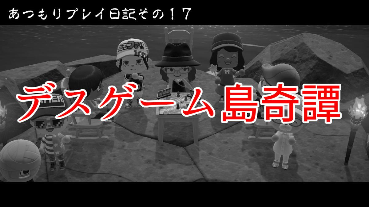 f:id:daikai6:20200417092037j:plain