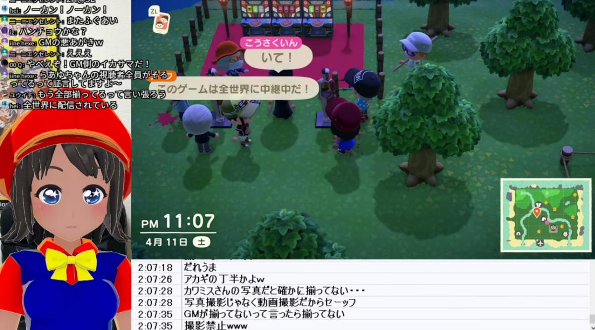 f:id:daikai6:20200418065416p:plain
