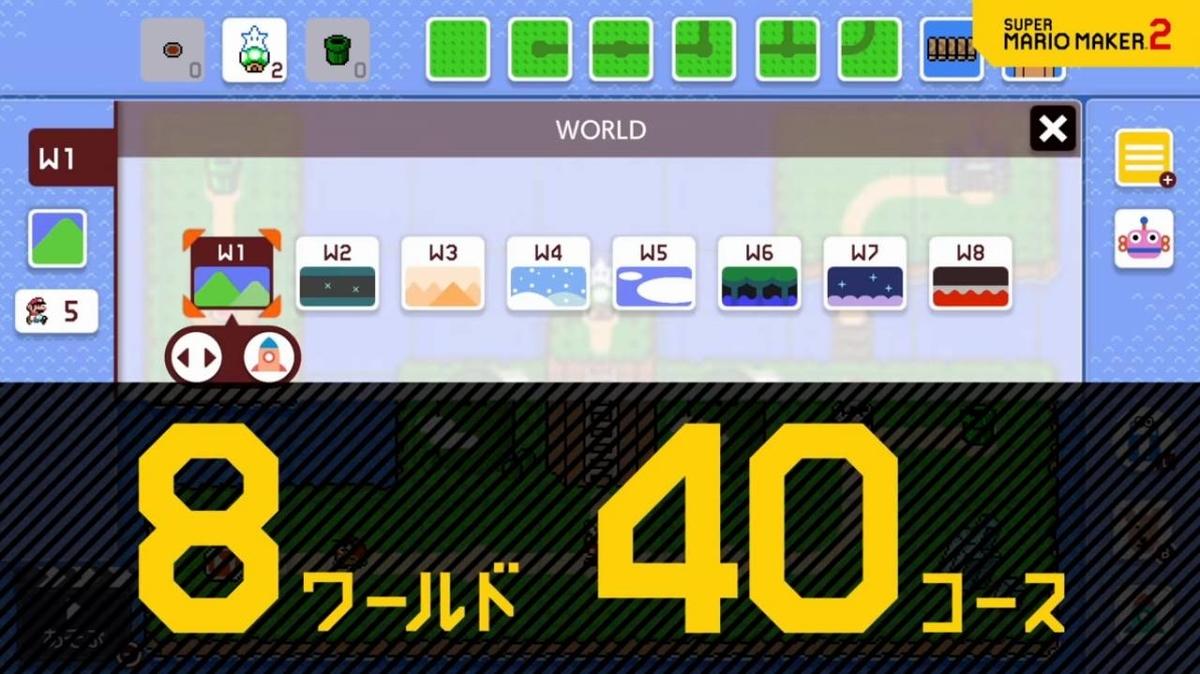 f:id:daikai6:20200421192522j:plain