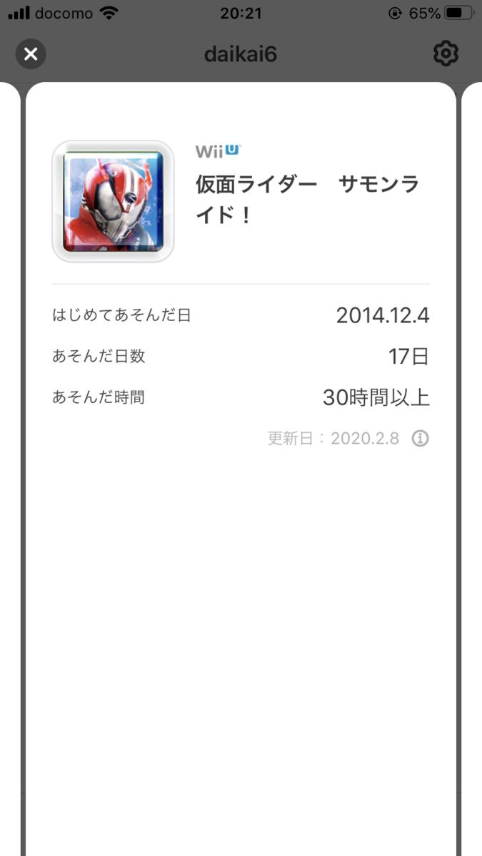 f:id:daikai6:20200421202318p:plain