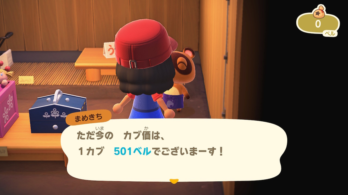 f:id:daikai6:20200422000448j:plain