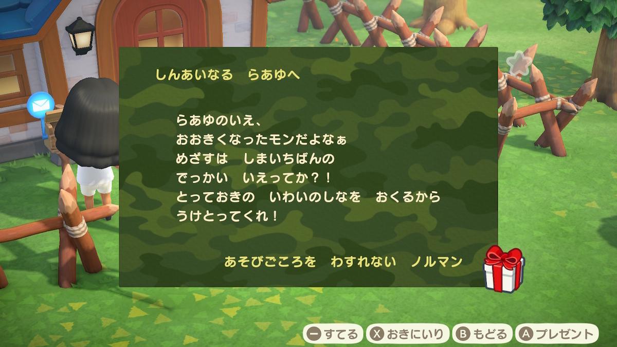f:id:daikai6:20200422000600j:plain