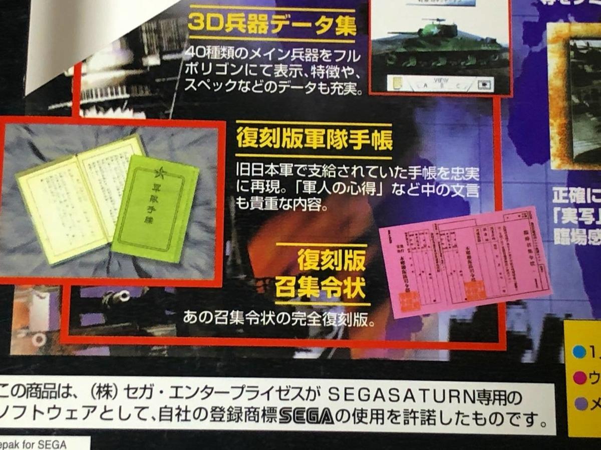 f:id:daikai6:20200423182621j:plain