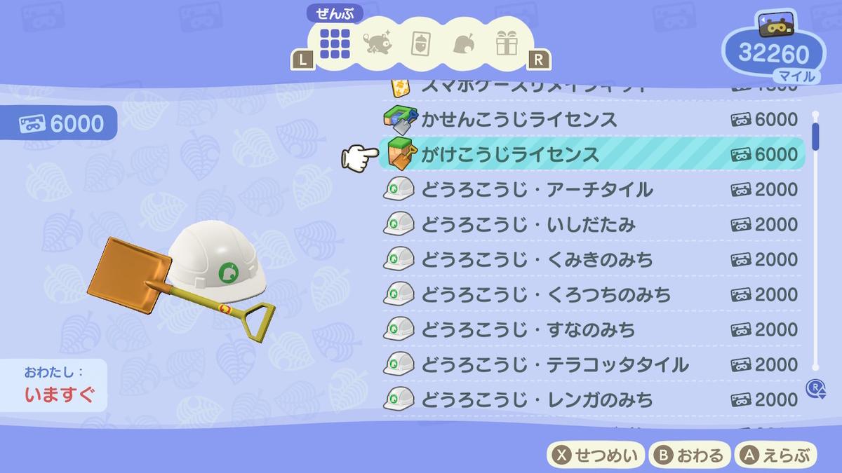 f:id:daikai6:20200423222356j:plain
