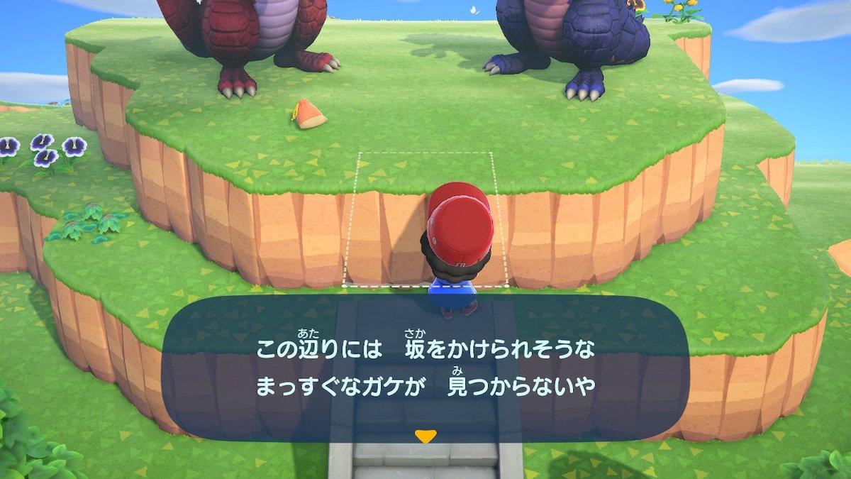 f:id:daikai6:20200423222658j:plain