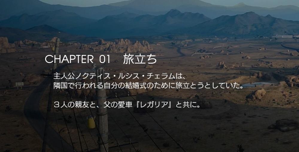 f:id:daikai6:20200424162519j:plain