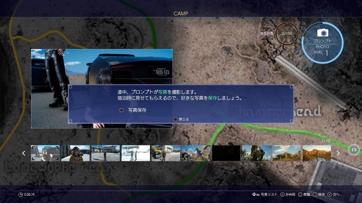 f:id:daikai6:20200424163045j:plain
