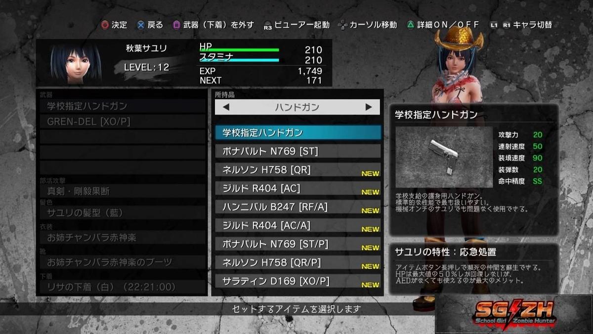 f:id:daikai6:20200424171518j:plain