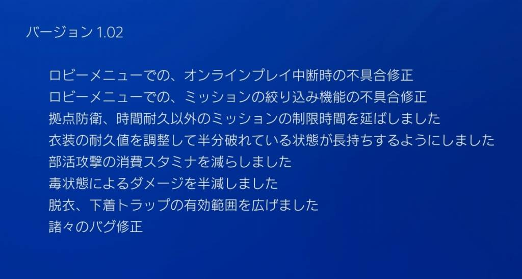 f:id:daikai6:20200424171908j:plain