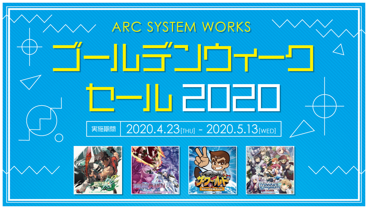 f:id:daikai6:20200424183908j:plain