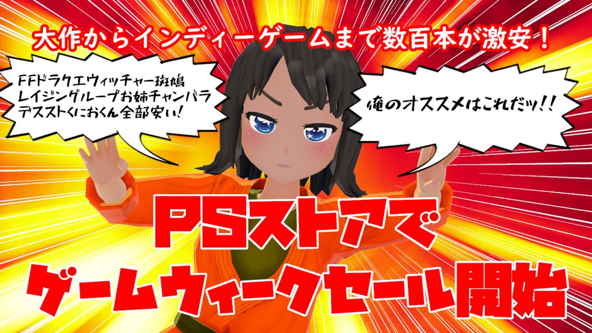 f:id:daikai6:20200424190913p:plain