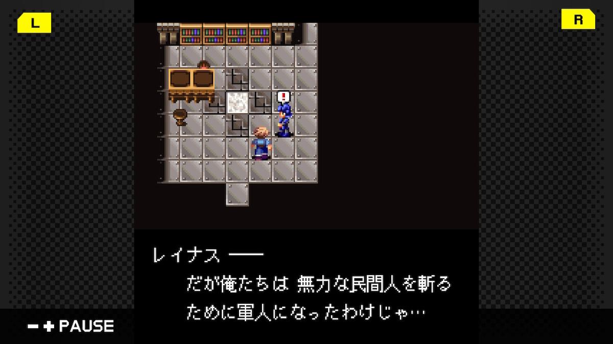 f:id:daikai6:20200425122029j:plain