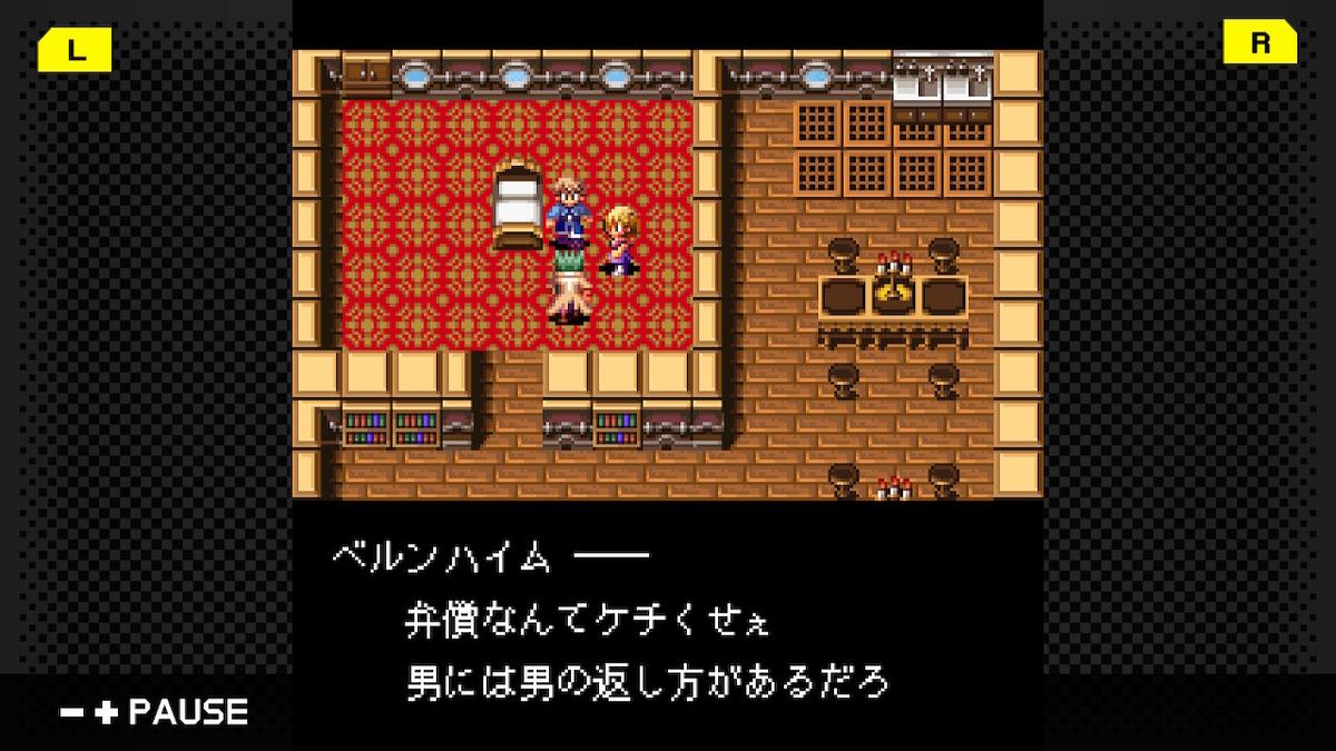 f:id:daikai6:20200425171856j:plain